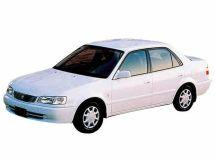 Toyota Corolla рестайлинг, 8 поколение, 04.1997 - 07.2000, Седан