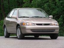 Toyota Corolla 8 поколение, 05.1997 - 12.2000, Седан