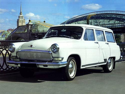 ГАЗ 22 Волга 1962 - 1970