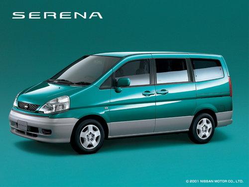 Nissan Serena 1999 - 2001