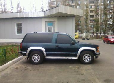 Chevrolet Tahoe 1995 отзыв автора | Дата публикации 26.02.2016.