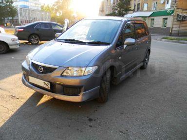 Mazda Premacy 2002 отзыв автора | Дата публикации 15.06.2015.