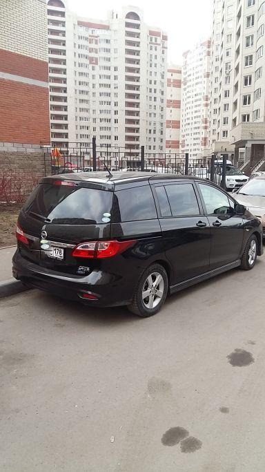 Nissan Lafesta, 2011