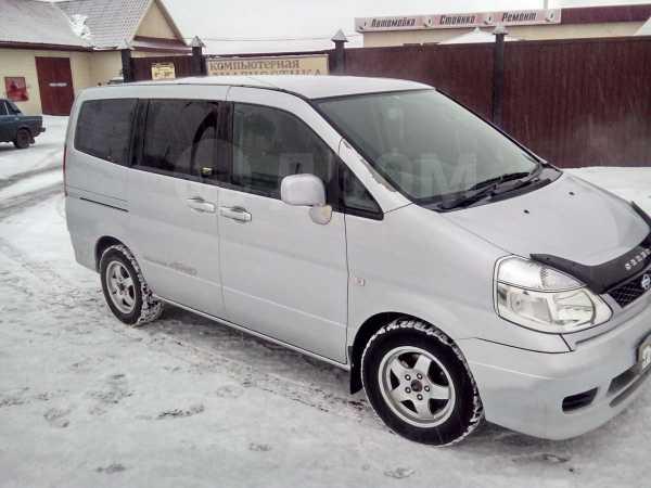 Nissan Serena, 2001 год, 270 000 руб.