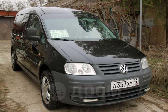 Volkswagen Caddy, 2008 год, 630 000 руб.