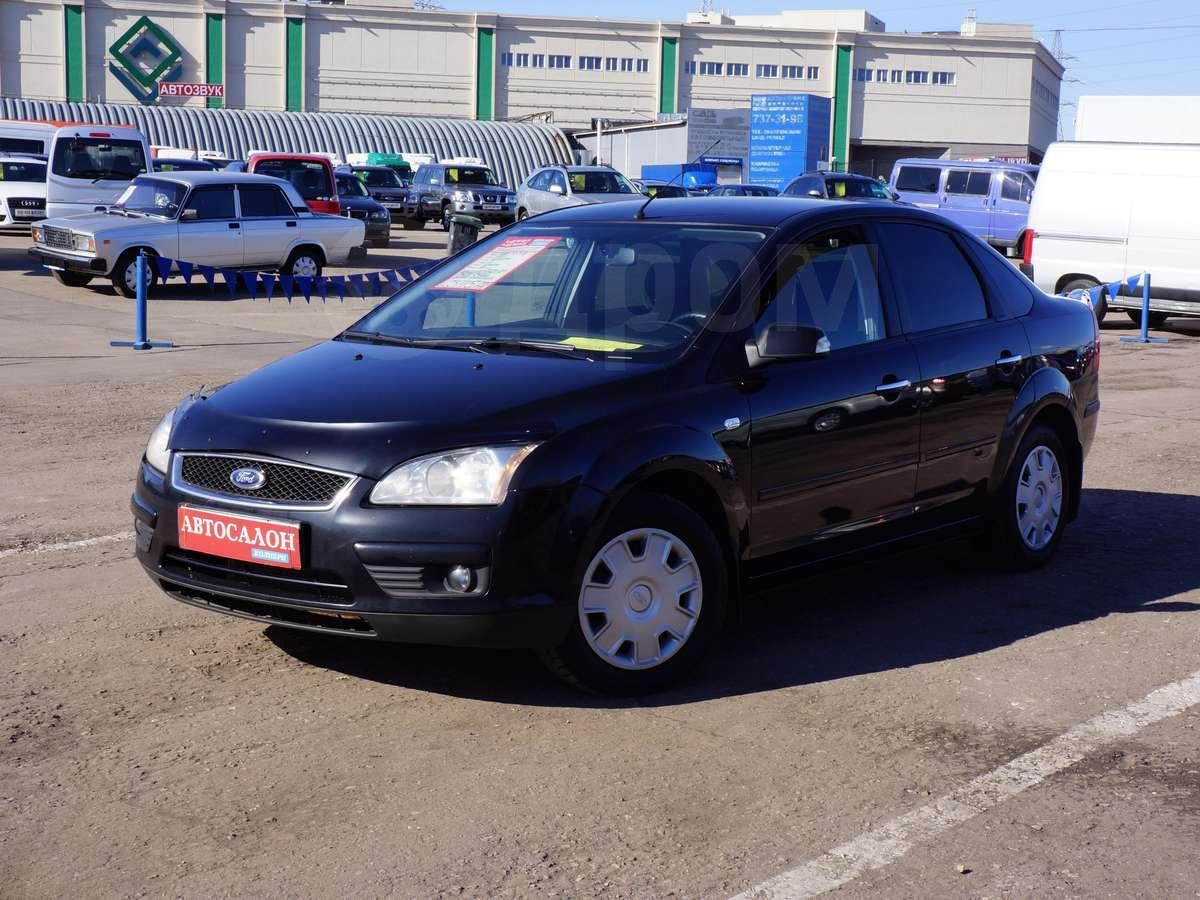 Автосалоны москвы продажа в кредит