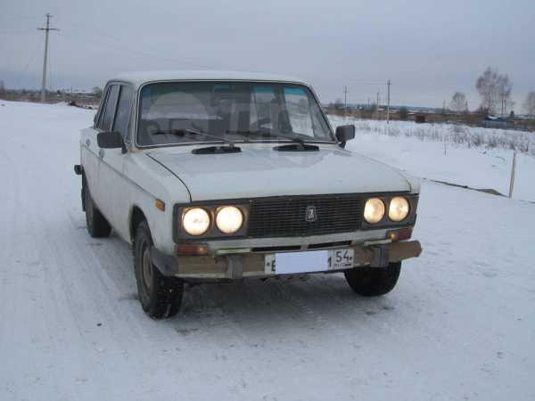 Лада 2103, 1982 год, 30 000 руб.