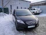 Иркутск Хонда ФР-В 2006