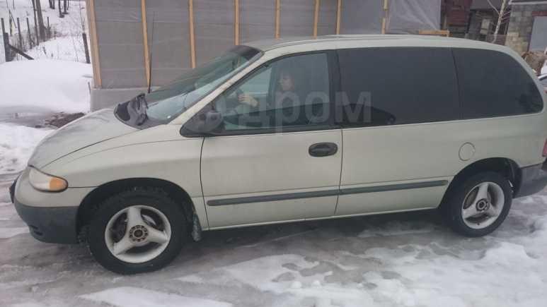 Dodge Caravan, 1999 год, 245 000 руб.