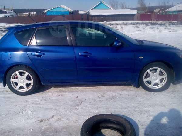 Mazda Axela, 2006 год, 288 000 руб.