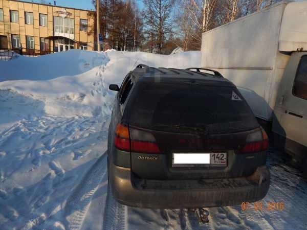 Subaru Outback, 2000 год, 130 000 руб.