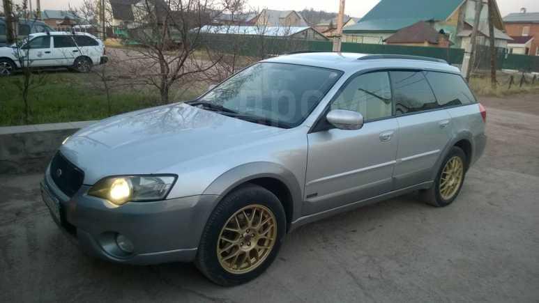 Subaru Outback, 2003 год, 550 000 руб.