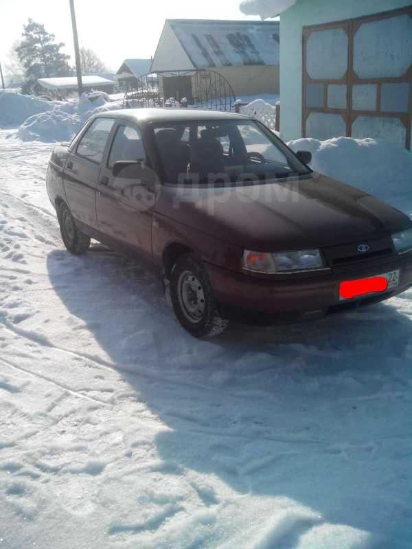 Лада 2110, 1999 год, 75 000 руб.