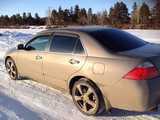 Иркутск Хонда Инспайр 2006