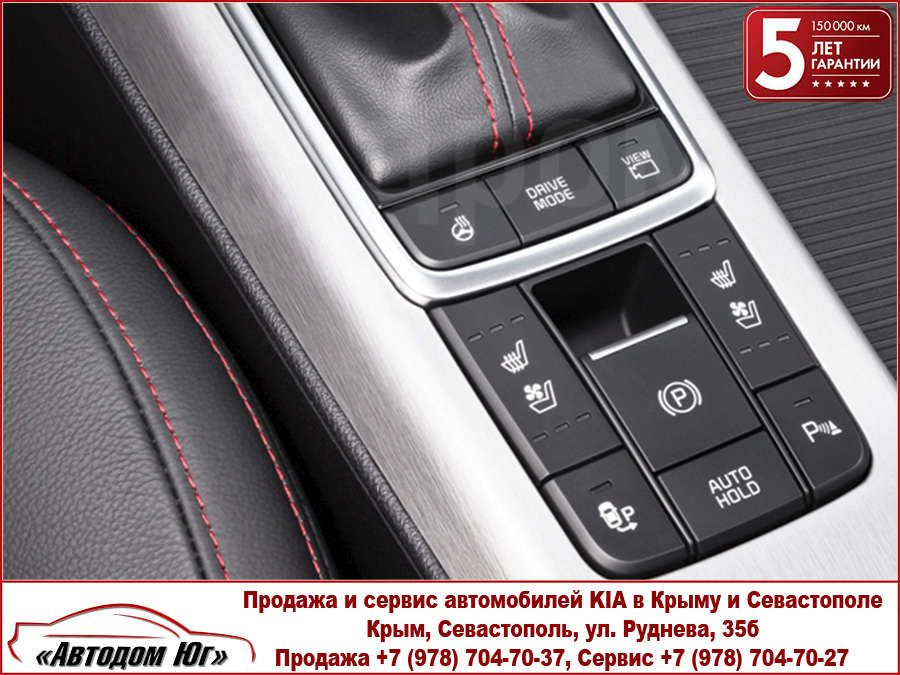 Сайт оптима юг севастополь хускварна топоры официальный сайт