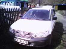 Новокузнецк Лансер 2003