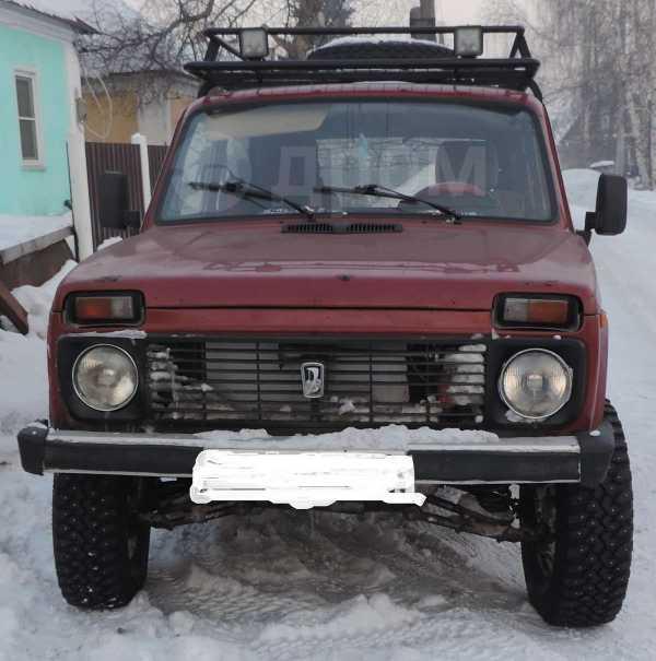 Лада 4x4 2121 Нива, 1995 год, 120 000 руб.