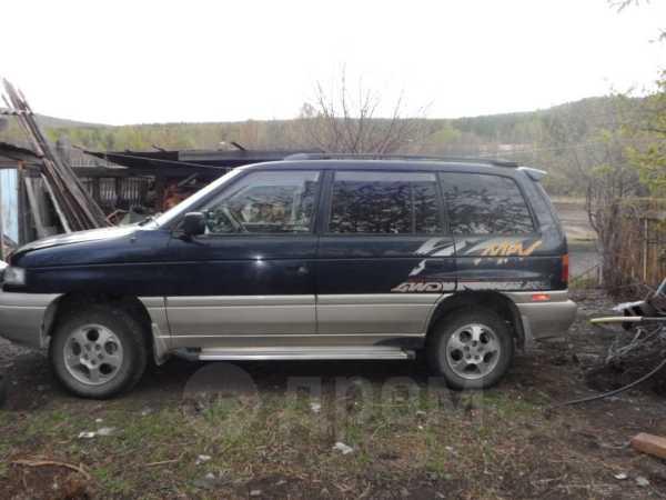 Mazda MPV, 1997 год, 360 000 руб.