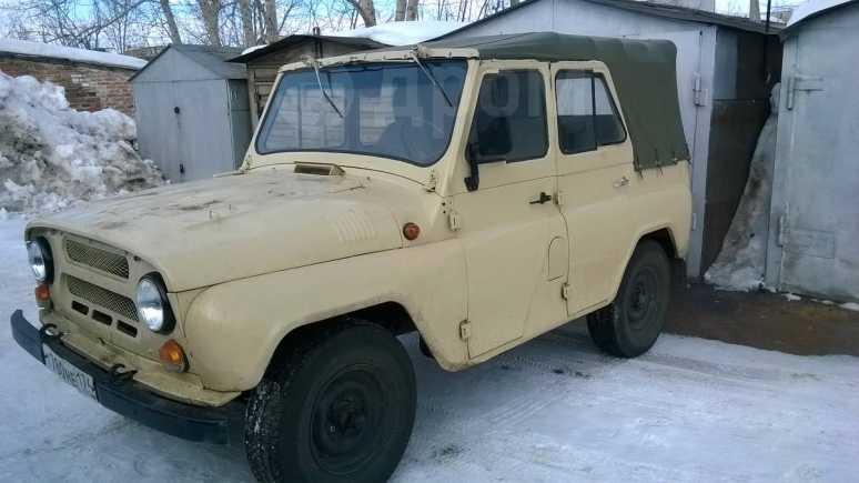 УАЗ 469, 1994 год, 118 000 руб.