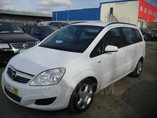 Opel Zafira, 2008 год, 415 000 руб.