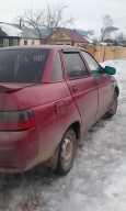 Лада 2110, 1995 год, 51 500 руб.