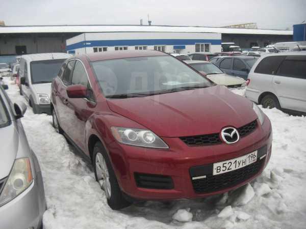 Mazda CX-7, 2008 год, 565 000 руб.