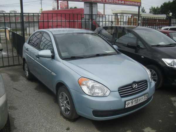 Hyundai Verna, 2008 год, 295 000 руб.