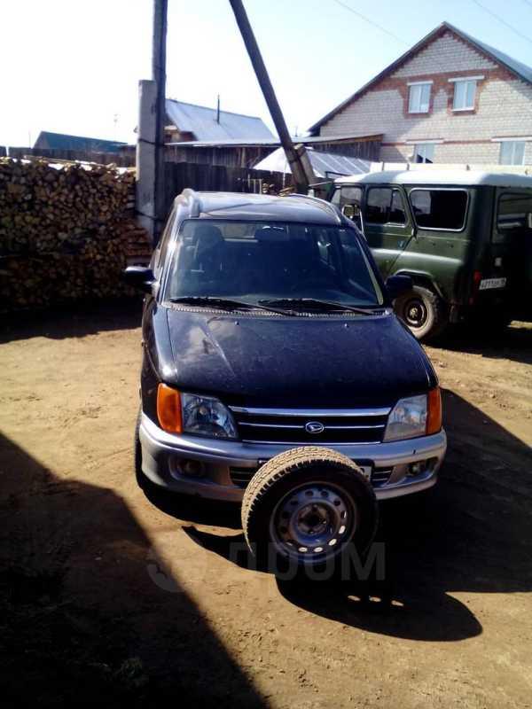 Daihatsu Gran Move, 2001 год, 200 000 руб.