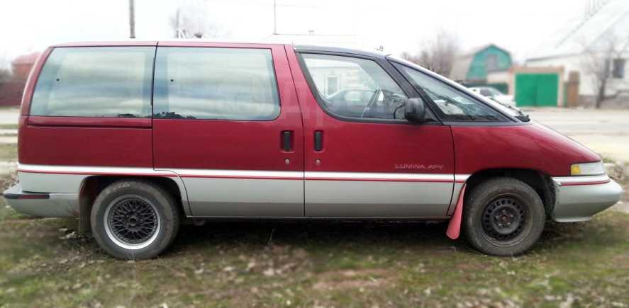Chevrolet Lumina, 1992 год, 155 000 руб.