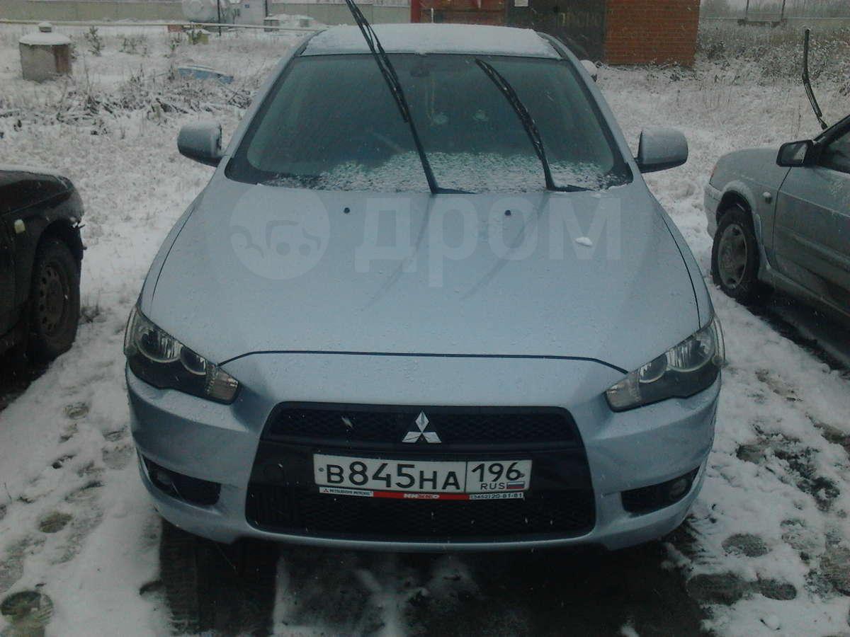 Продажа Mitsubishi Lancer 2008г.в. в Талице, Средняя ...: https://talitsa.drom.ru/mitsubishi/lancer/21479814.html