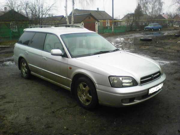 Subaru Legacy, 1999 год, 165 000 руб.