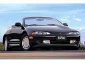 Mitsubishi Eclipse 2G