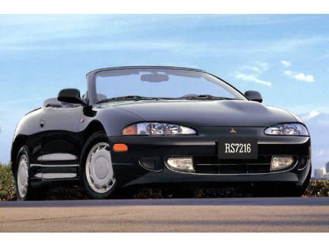 Mitsubishi Eclipse (2G) 05.1996 - 04.1997