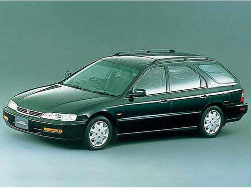 Honda Accord 1995 - 1997