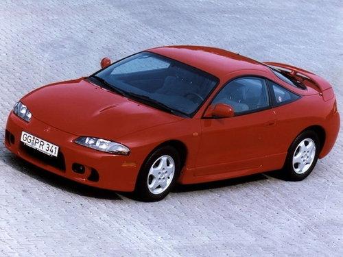 Mitsubishi Eclipse 1997 - 1999