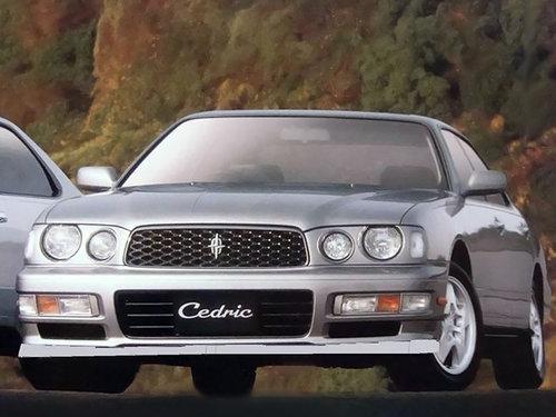 Nissan Cedric 1997 - 1999