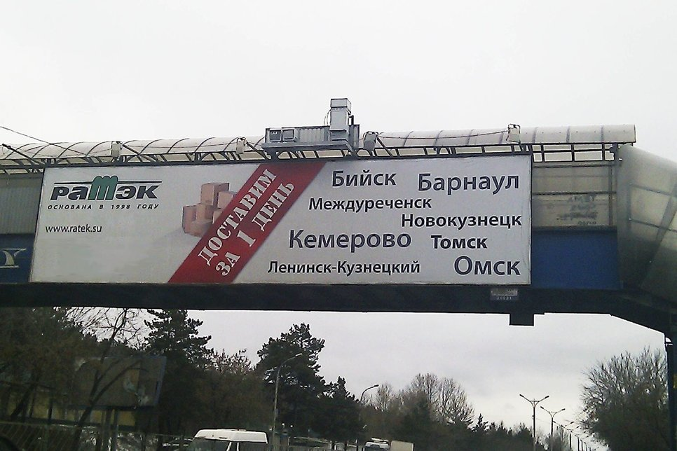 Molly hydra Тольятти Гашиш Магазин Самара
