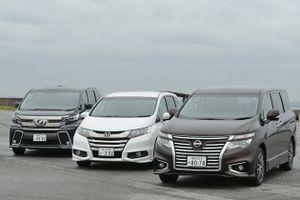 Сравнительный анализ минивэнов Toyota Vellfire, Honda Odyssey, Nissan Elgrand. Роскошь и комфорт