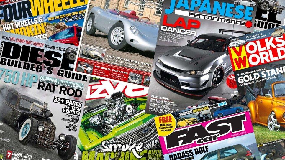 Статьи про тюнинг и автоспорт  как прокачать машину в гараже
