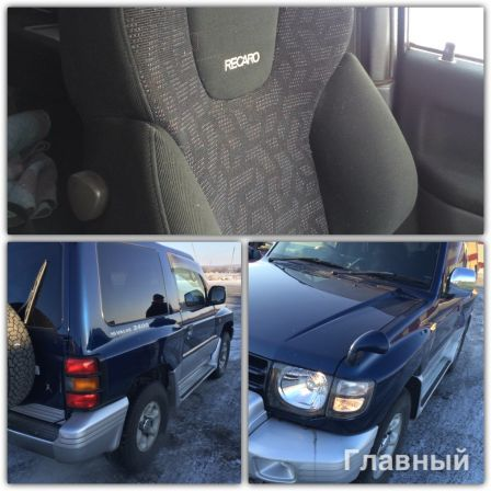 Mitsubishi Pajero 1999 - отзыв владельца
