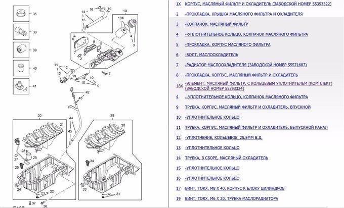 Уплотнения теплообменника КС 300 Бийск Кожухотрубный испаритель ONDA LSE 190 Юрга