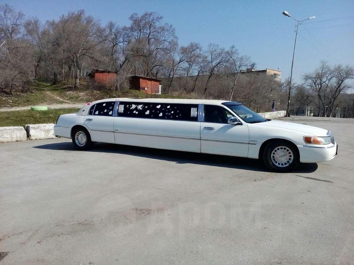 Куплю лимузин б у