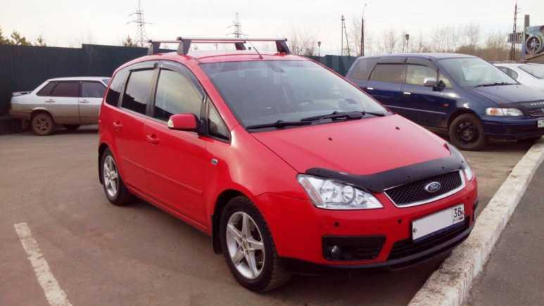Ford C-MAX, 2005 год, 380 000 руб.