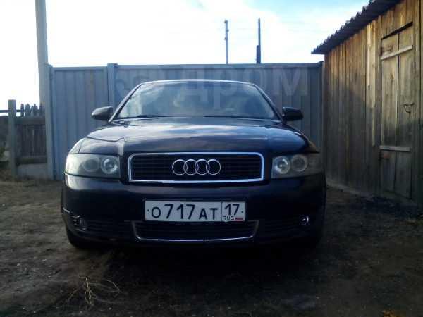 Audi A4, 2003 год, 370 000 руб.