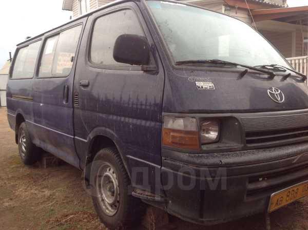 Toyota Hiace, 1995 год, 97 000 руб.