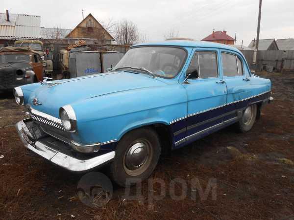 ГАЗ 21 Волга, 1958 год, 99 000 руб.