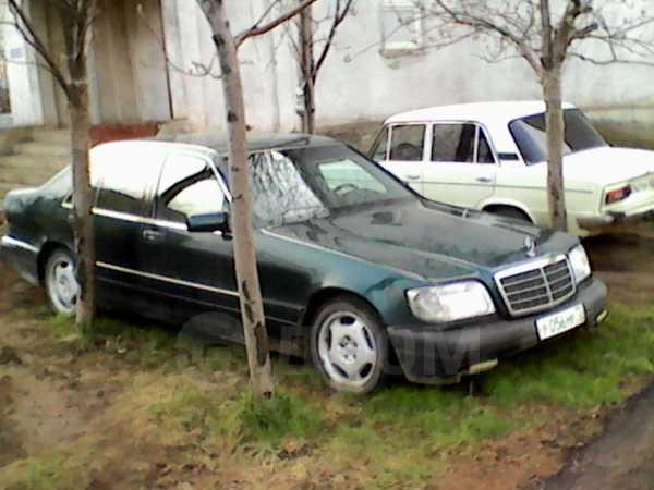 Mercedes-Benz S-Class, 1995 год, 90 000 руб.