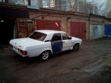 Томск 3102 Волга 2001