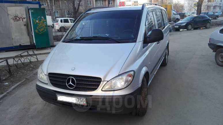Mercedes-Benz Vito, 2008 год, 689 000 руб.