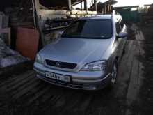 Иркутск Astra 2002